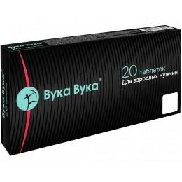 ВУКА-ВУКА таблетки 550 мг №20