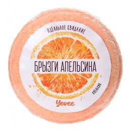 Бомбочка для ванны Yovee by Toyfa «Брызги апельсина» с ароматом апельсина 70 г