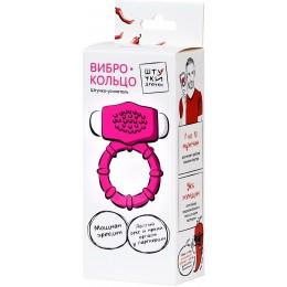 Эрекционное виброкольцо на пенис Штучки-дрючки розовое