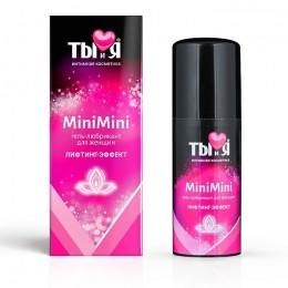 Гель-любрикант Ты и Я MiniMini для женщин с эффектом «узкий вход» 50 г