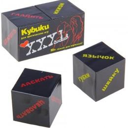 """Игра кубики для любовных игр """"Части тела"""""""